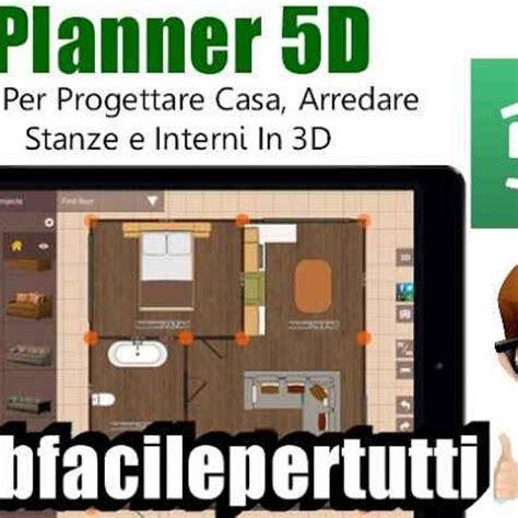 app arredamento interni planner 5d applicazione per progettare casa arredare