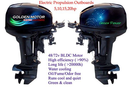 electric boat engine prices china 3hp 6hp 10hp 15hp 20hp 30hp electric outboard