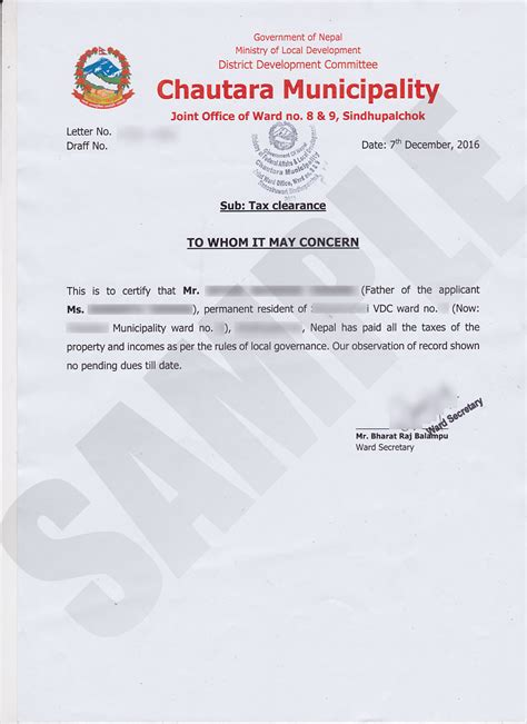 Scholarship Letter In Nepali bank clearance certificate sle images certificate