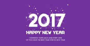 happy new year 2017 messages sms wishes quotes hd