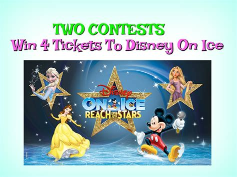 Disney On Ice Ticket Giveaway - 2 contests win disney on ice tickets entertain kids on a dime blog