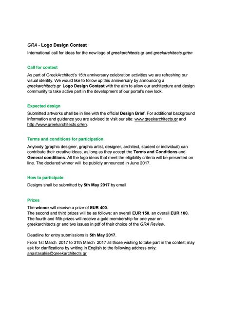 design competition terms and conditions logo design contest by greekarchitects3 issuu