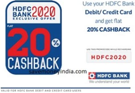 Hdfc Bank Gift Card - hdfc bank cards postpaid mobile bills rs 50 cashback prepaid mobile dth recharge