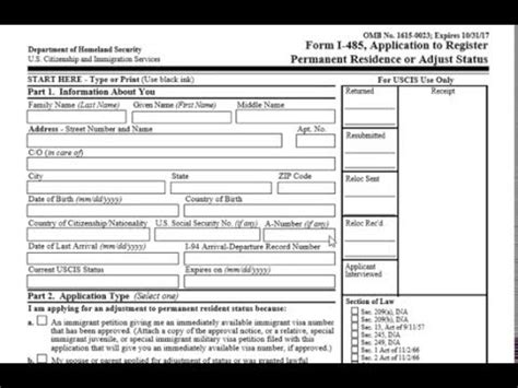 biography form for green card how to fill out i 485 green card form youtube