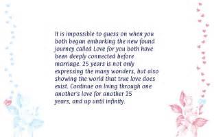 25 anniversary quotes