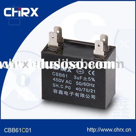 ac fan capacitor price ac fan capacitor cost 28 images blower motor run capacitor cost capacitor run motor fan