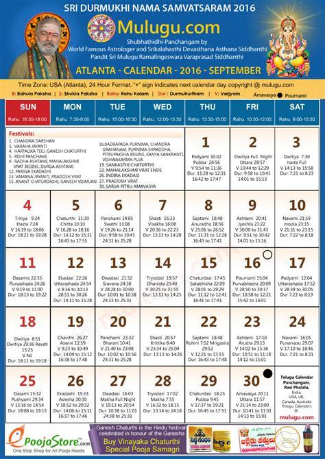 Atlanta Event Calendars Atlanta Telugu Calendar 2016 September Mulugu Telugu