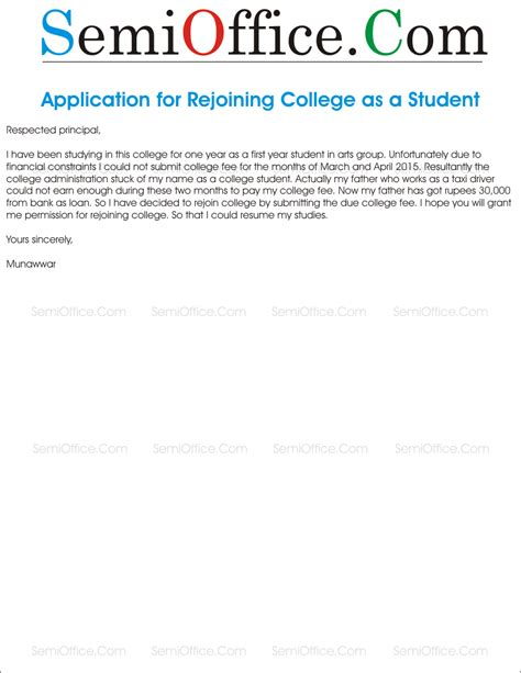 application letter to college director letter to director for rejoin college as a student