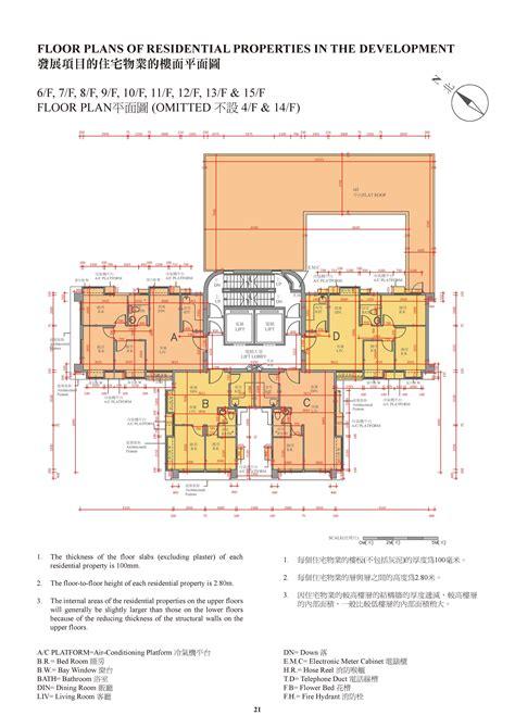 new floor plan greenrich mansion 菁盈雅軒 greenrich mansion floor plan new