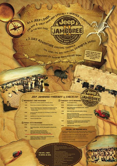 jeep jamboree logo 187 join the 2011 oman jeep jamboree anubis