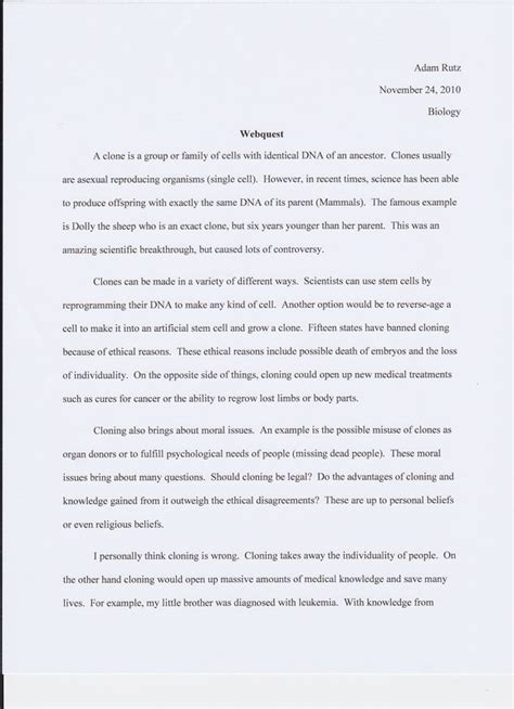 Is My Second Language Essay by Is My Second Language Essay Protecno Srl
