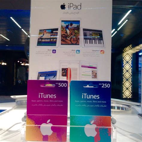 Apple Gift Card On Sale - itunes gift cards go on sale in uae ahead of apple store opening redmond pie