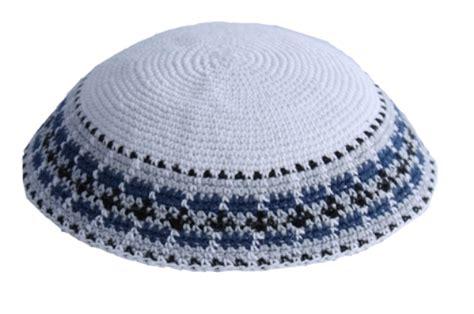 knitted kippah knit 39 knit kippah item k39 knit kippot skullcap