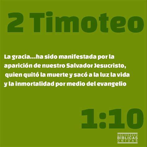 preguntas biblicas de la biblia reina valera vers 237 culos de la biblia acerca del perd 243 n de dios