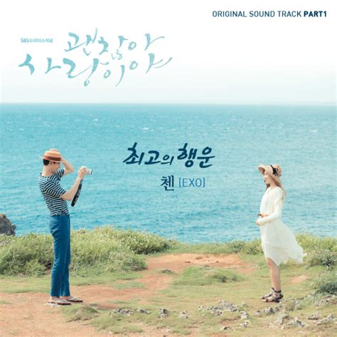 Download Mp3 Exo Ost Its Okay Thats Love | download single chen exo it s okay that s love ost