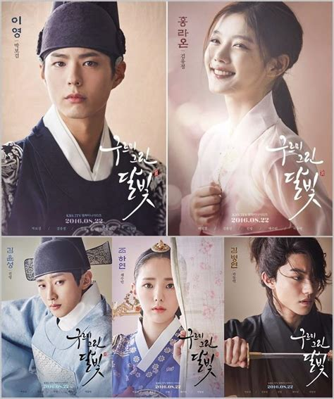 film love in the moonlight moonlight drawn by clouds love in the moonlight