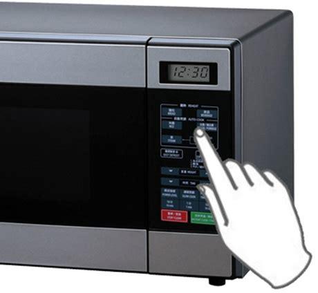 Dan Fungsi Microwave jual sharp microwave r 25c1 in cek microwave terbaik