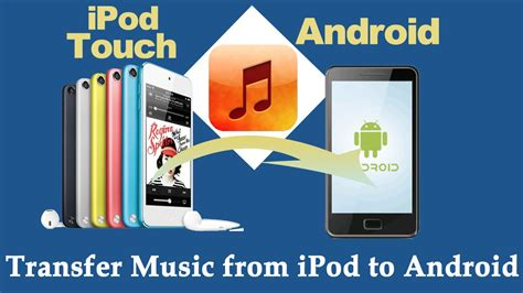 android phone tips transfer files from phone to mac how to transfer files from ipod to android