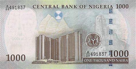 wills  world paper money gallery banknotes  nigeria