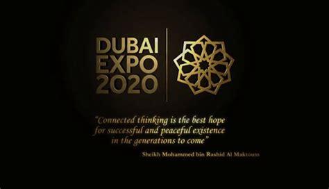 design logo expo 2020 for everyone 21 towering expo 2020 structures across dubai