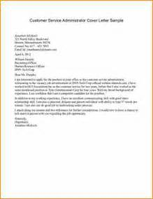Cover Letters For Customer Service by 14 Cover Letter Exle Customer Service Basic