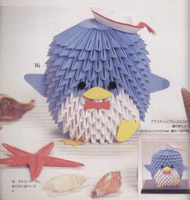 How To Make Hello With Paper - origami maniacs 3d modular origami
