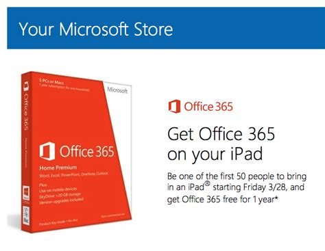 Original Office 365 Lifetime 5 Pc Mac Smartphone Tablet microsoft to out free office 365 subscriptions to owners in retail stores tomorrow