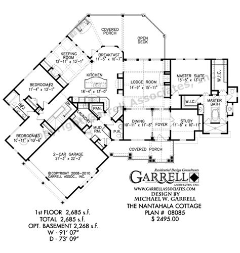Nantahala Floor Plan | nantahala cottage 2685 plan 08085 cabin house plans