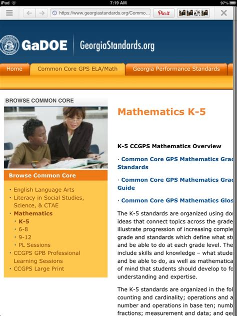 common performance standards curriculum map 18 best images about performance standards on