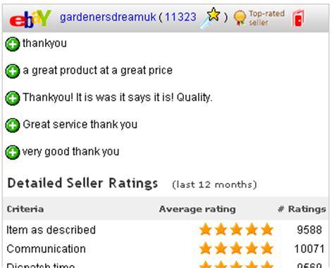 ebay feedback templates image gallery ebay widget