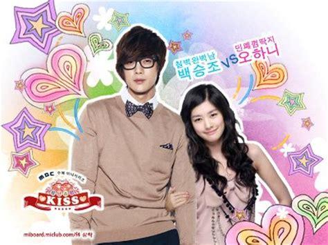 film drama korea naughty kiss mischievous kiss korean drama synopsis photo video