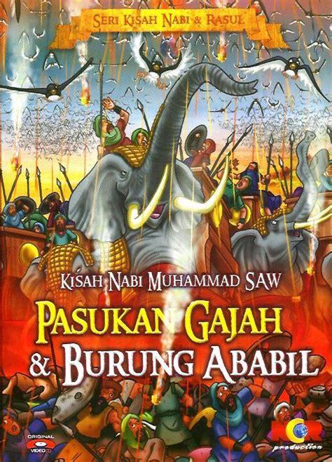 film nabi ibrahim kartun 10 film kartun islami kisah nabi dan rasul pondok islami