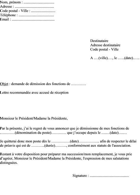 Exemple de lettre de démission d'une association loi 1901