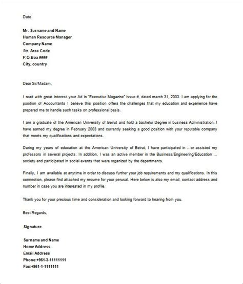 letter templates word excel psd format