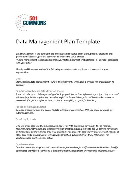 data management plan template sle data management plan template