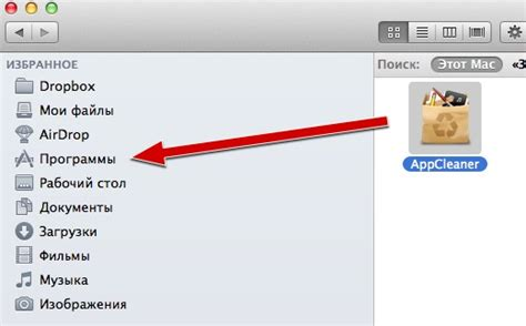 latex software full version free download download free latex for windows 7 full version with crack