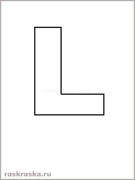 letter l template letter l outline letter outlime picture image