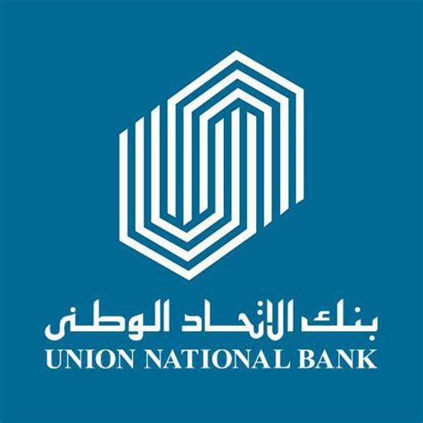 union national bank debt consolidation in dubai liability settlement loan in uae