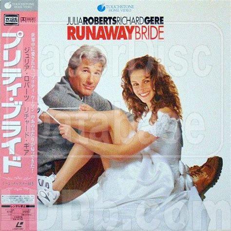 Runaway bride soundtrack free mp3 download