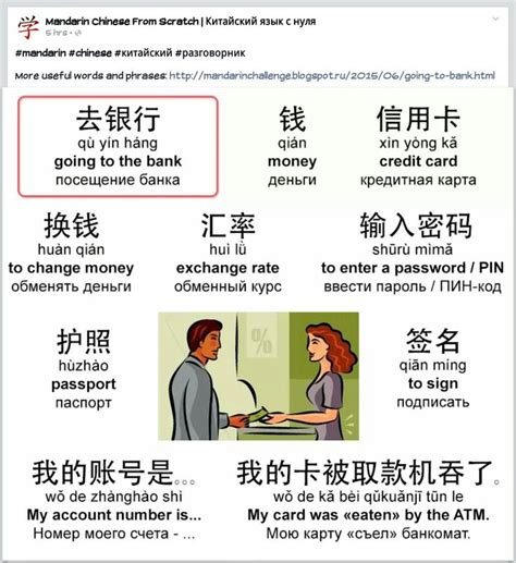 sentence pattern mandarin 174 best sentence pattern images on pinterest chinese