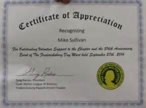 sample of certificate of appreciation to guest speaker