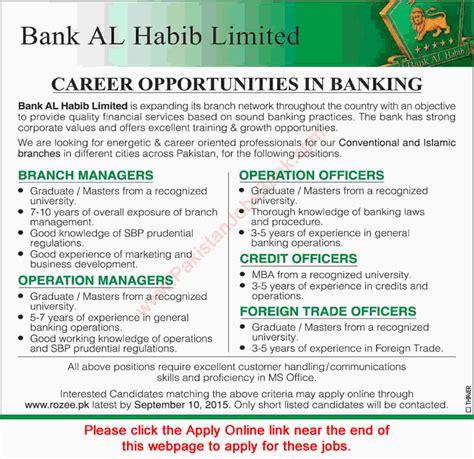 habib bank pakistan banking al habib bank banking wowkeyword