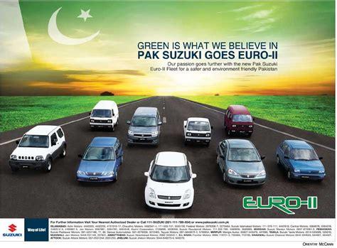 Pak Suzuki Motor Company Suzuki Pakistan Goes 2 Pakistan Live News