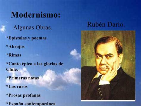 cual es el poema mas famoso de ruben dario y por que esteticismo