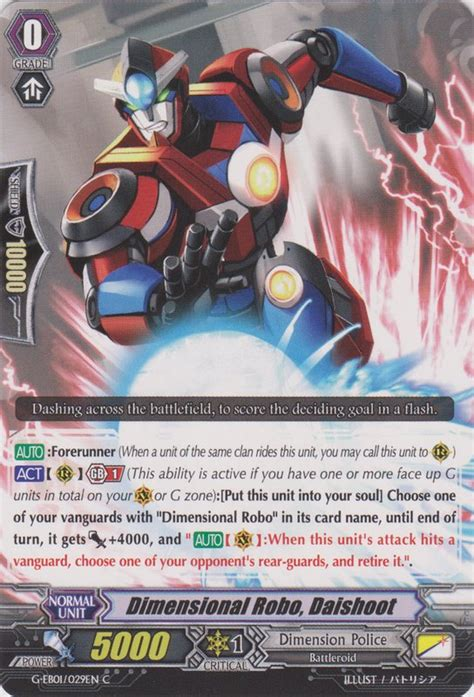 Cardfight Vanguard Singles Dimensional Robo Daihawk dimensional robo daishoot g eb01 029en c cardfight