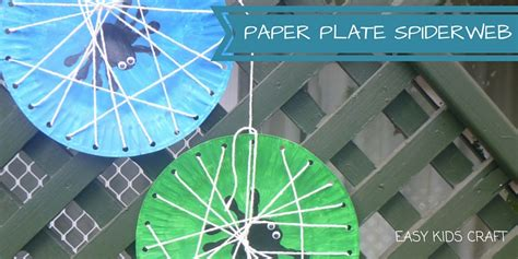 How To Make A Paper Web - how to make a paper plate spider web