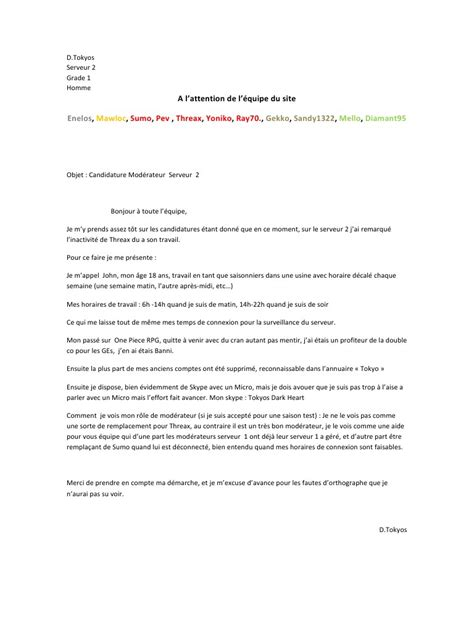 Exemple De Lettre De Motivation Usine Agroalimentaire Exemple Lettre De Motivation Usine Sans Experience