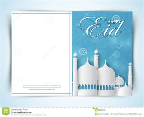 eid invitation card template eid invitation template free
