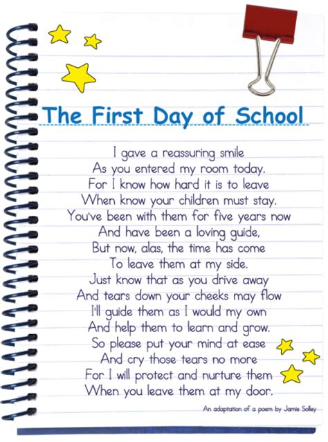 the start of day mrs fallwell s grade one the day of school