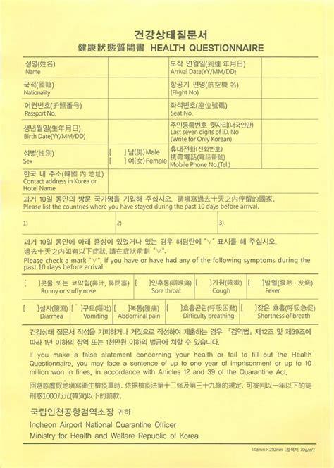birth certificate declaration letter birth certificate declaration letter 28 images birth